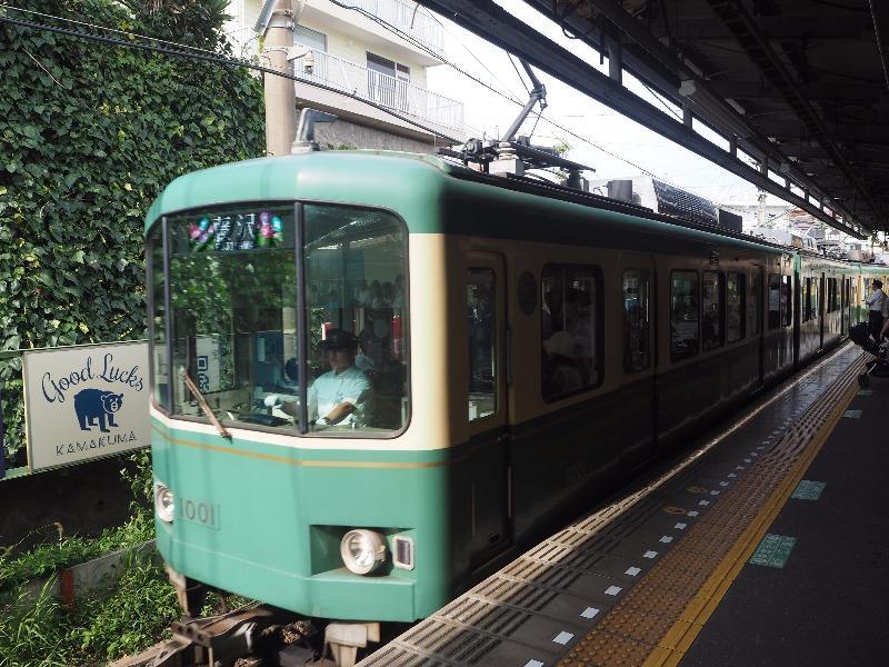江ノ島電鉄 腰越駅 1000形電車