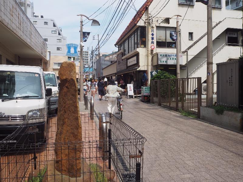 江ノ島電鉄 江ノ島駅 洲鼻通り(すばな通り)