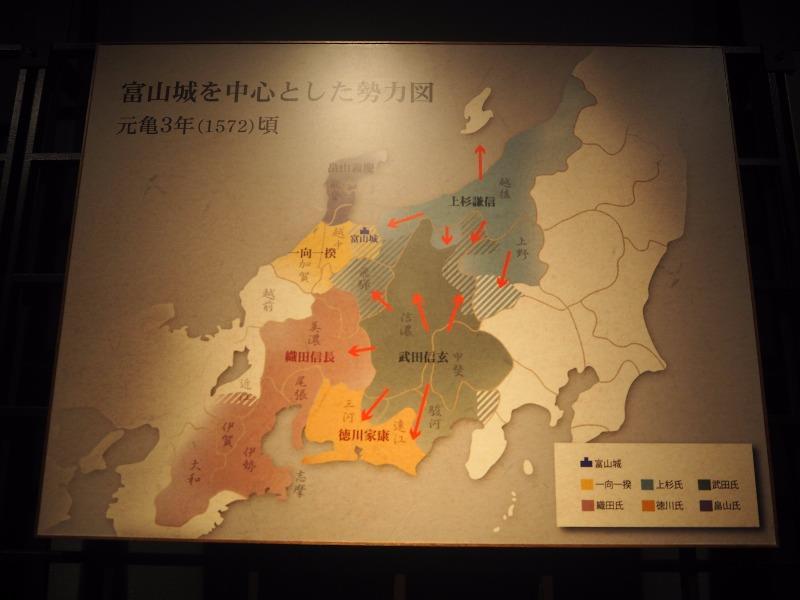 富山城址公園 富山市郷土博物館 富山城を中心とした勢力図(1572年頃)