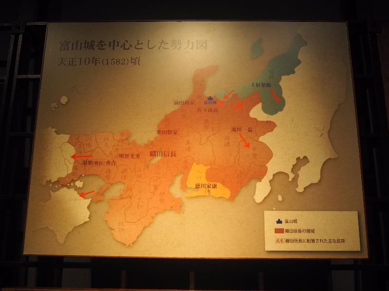 富山城址公園 富山市郷土博物館 富山城を中心とした勢力図(1582年頃)