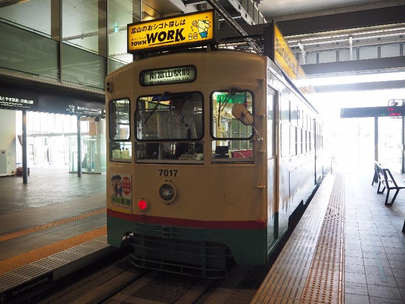富山地方鉄道 富山駅 7000形電車(7017)