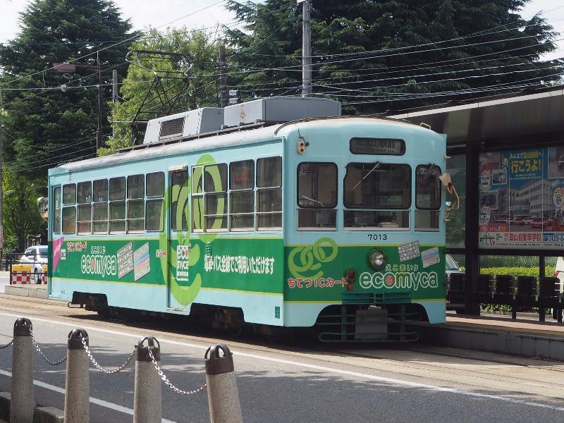 富山地方鉄道 大学前 7000形電車(7013)