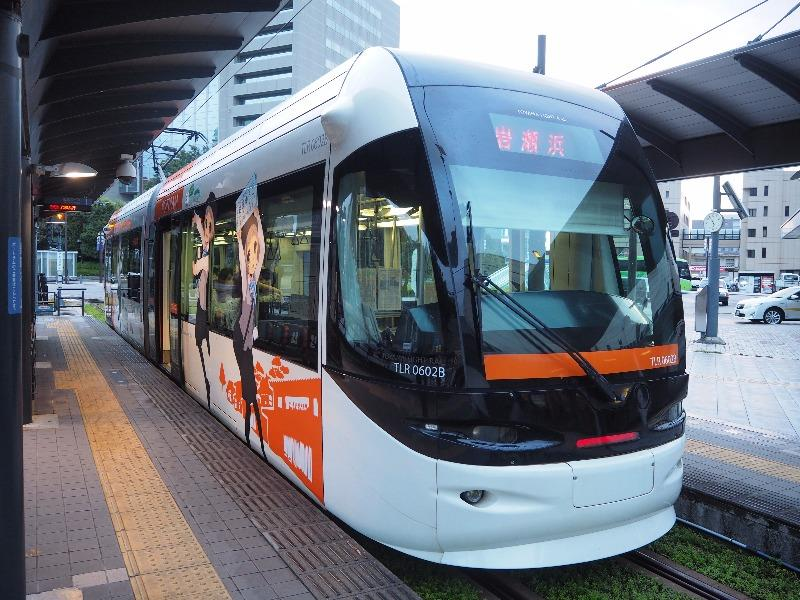 富山ライトレール 富山駅北駅 TLR0600形電車(TLR0602編成「もぐ」くん)