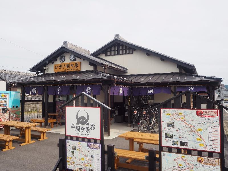 関ケ原駅前観光交流館「いざ!関ケ原」