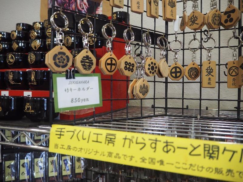 関ケ原町歴史民俗資料館 手づくり工房 がらすあーと関ヶ原