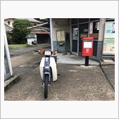 """""""ホンダ カブ CM90""""の愛車アルバム"""