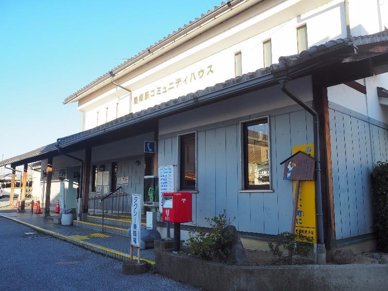 近江鉄道 豊郷駅 コミュニティハウス