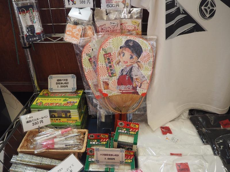 豊郷小学校 旧校舎群 報徳記念館 近江鉄道コーナー