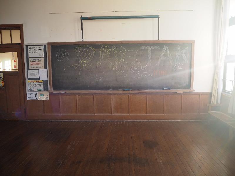 豊郷小学校 旧校舎群 3F 會議室 黒板
