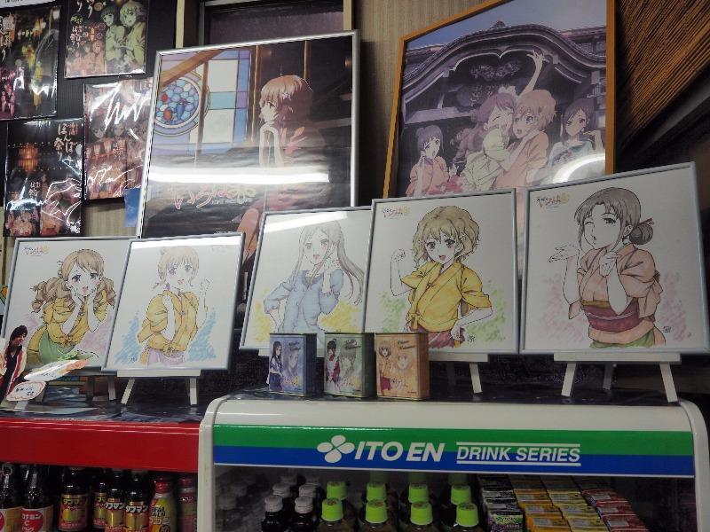 第7回 湯涌ぼんぼり祭り 喜船商店 関口可奈味さん 色紙