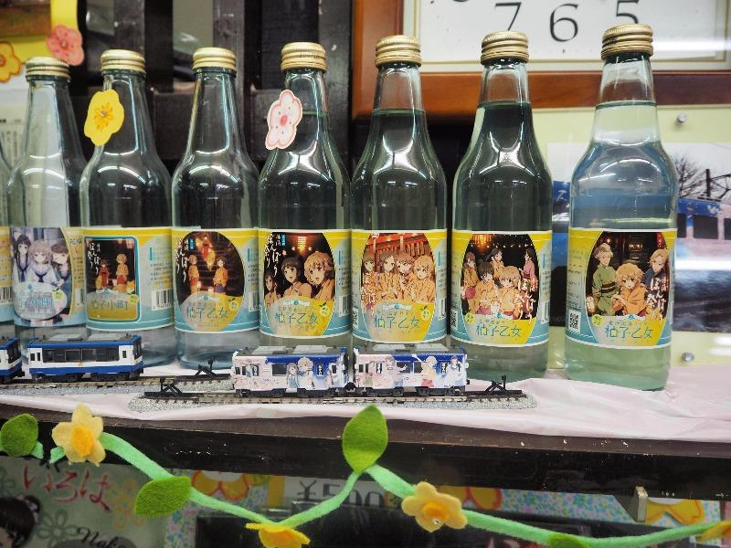 第7回 湯涌ぼんぼり祭り 喜船商店 金沢湯涌サイダー 柚子乙女
