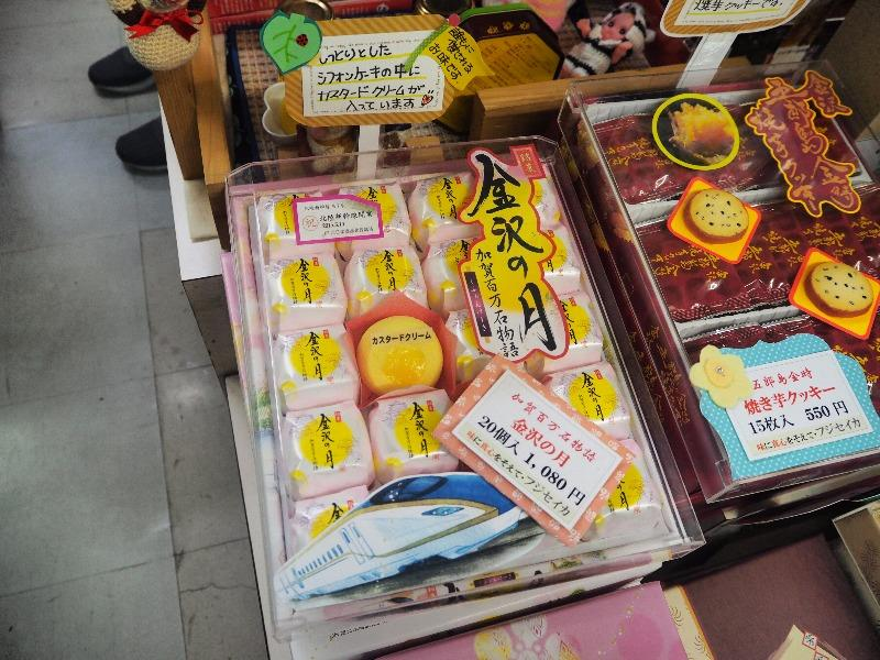 第7回 湯涌ぼんぼり祭り 喜船商店 フジセイカ 金沢の月