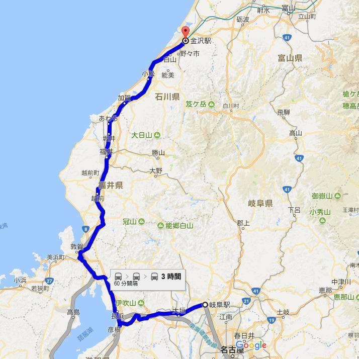 GoogleMap 岐阜駅→金沢駅 しらさぎ