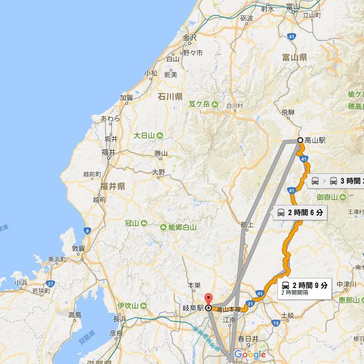GoogleMap 高山駅→岐阜駅 ひだ