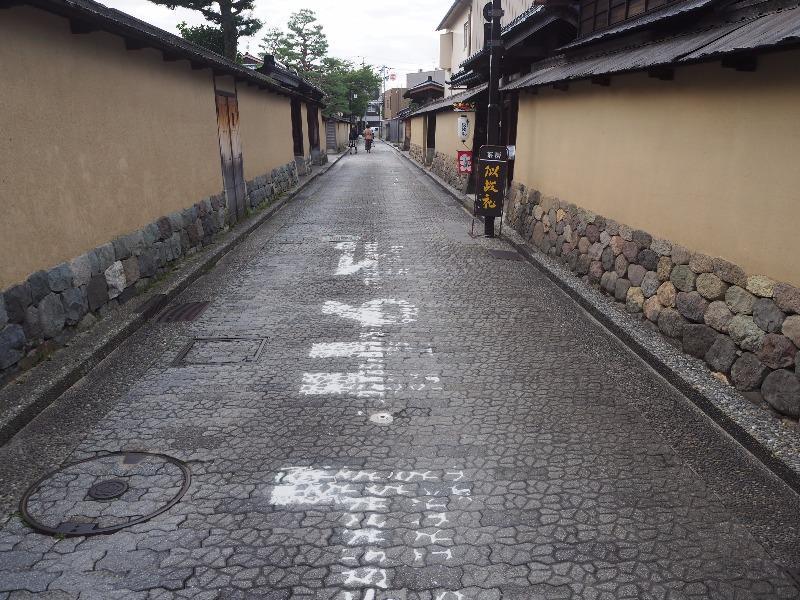 長町武家屋敷跡 長町界隈(4)