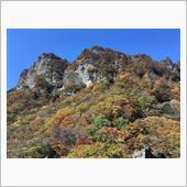 Ride & Climb!~[25] 金洞山東岳(表妙義)  1094m 17-11-03