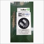 SYGN HOUSE  LED T10 Position Bulb