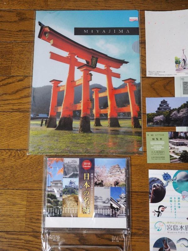 広島 宮島クリアファイル、「日本の名城」カレンダー