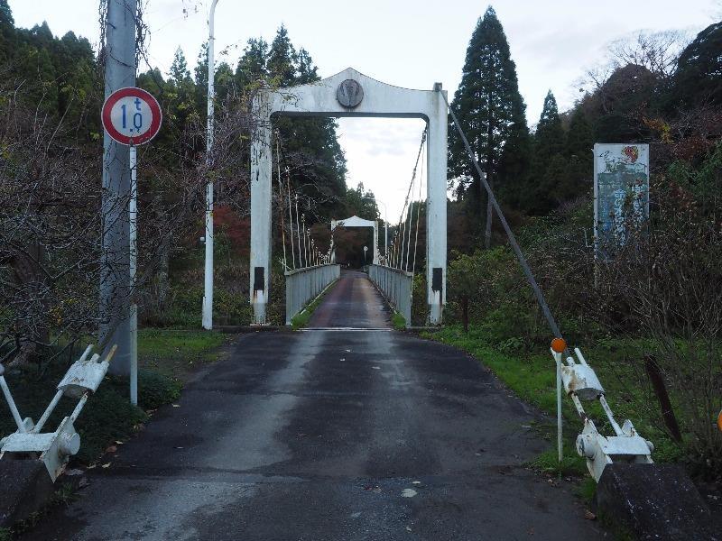 養老渓谷 白鳥橋