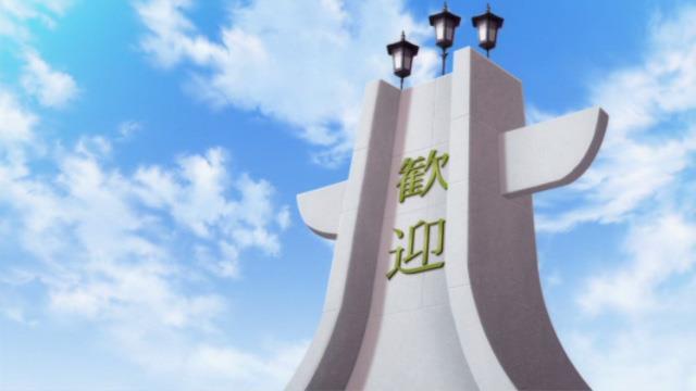 チアフルーツ 陽菜野駅 駅前