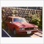 """""""日産 セドリックワゴン""""の愛車アルバム"""