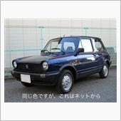 """""""アウトビアンキ A112""""の愛車アルバム"""