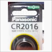 Panasonic リチウム電池 / CR2016