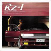 """""""日産 サニー RZ-1""""の愛車アルバム"""
