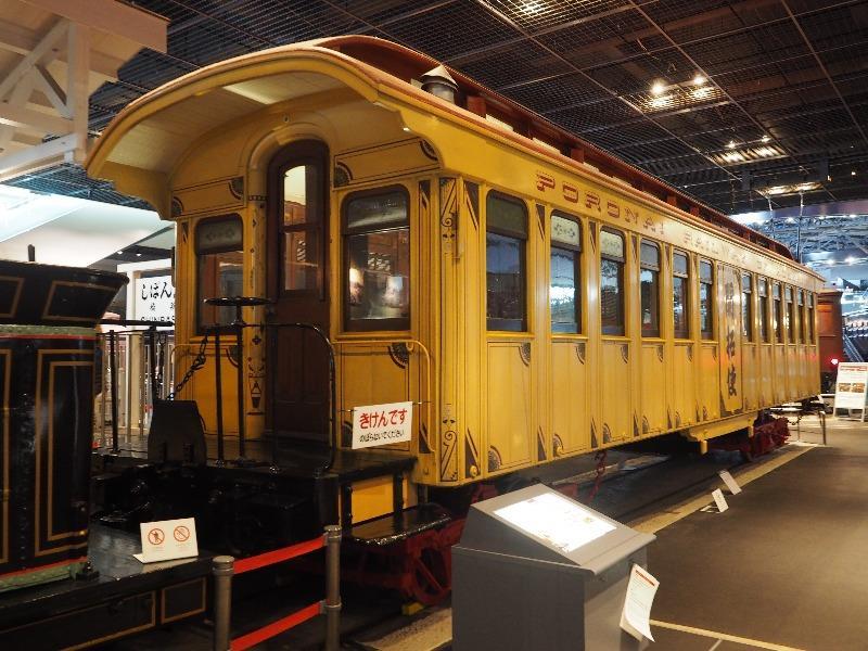 鉄道博物館 開拓使号客車
