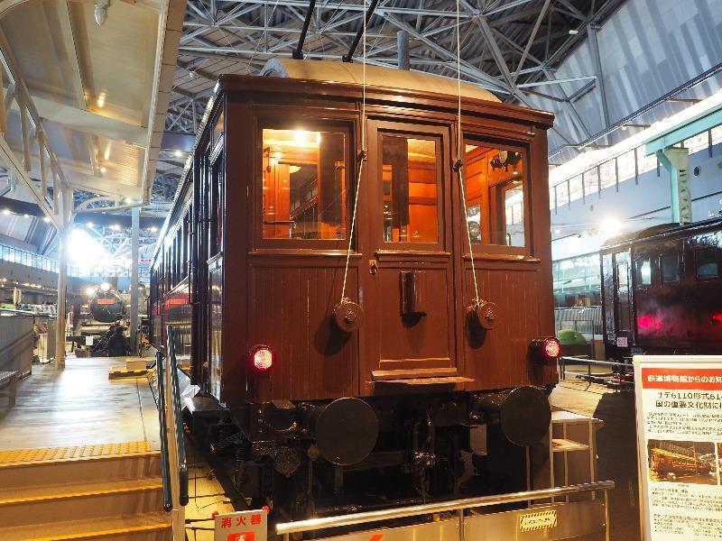 鉄道博物館 ナデ6110形式電車