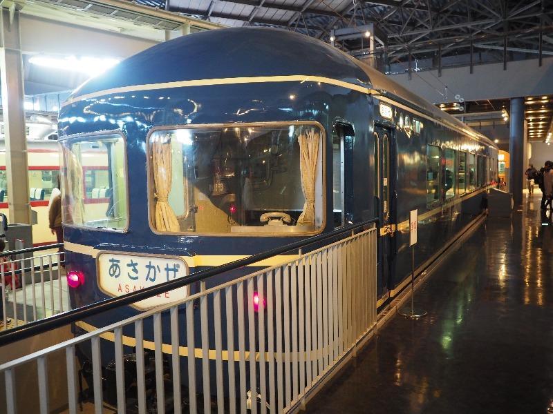 鉄道博物館 ナハネフ22形式客車 ブルートレイン