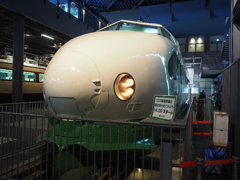鉄道博物館 200系 東北新幹線