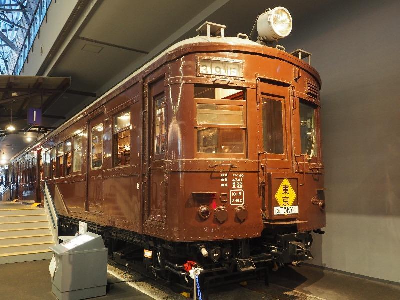 鉄道博物館 クモハ40形式電車
