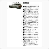 """""""ホンダ オルティア""""の愛車アルバム"""