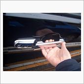 SAMURAI PRODUCE ドアノブ ガーニッシュ 9p メッキ仕上げの画像
