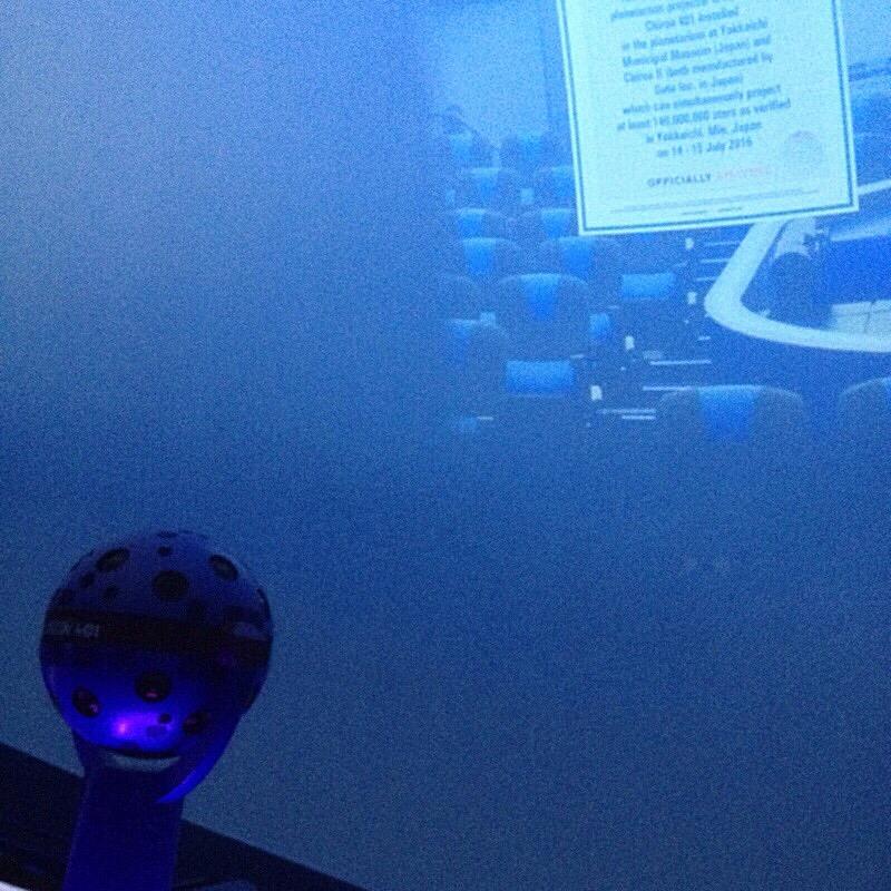 四日市市立博物館 GINGA PORT 401 投映機「CHIRON4○1」(ケイロンよんまるいち)