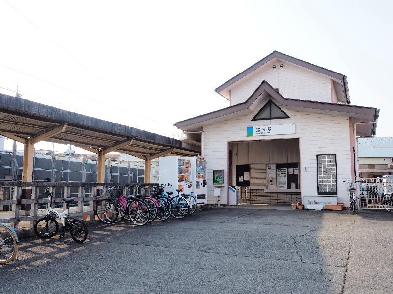 四日市あすなろう鉄道 追分駅