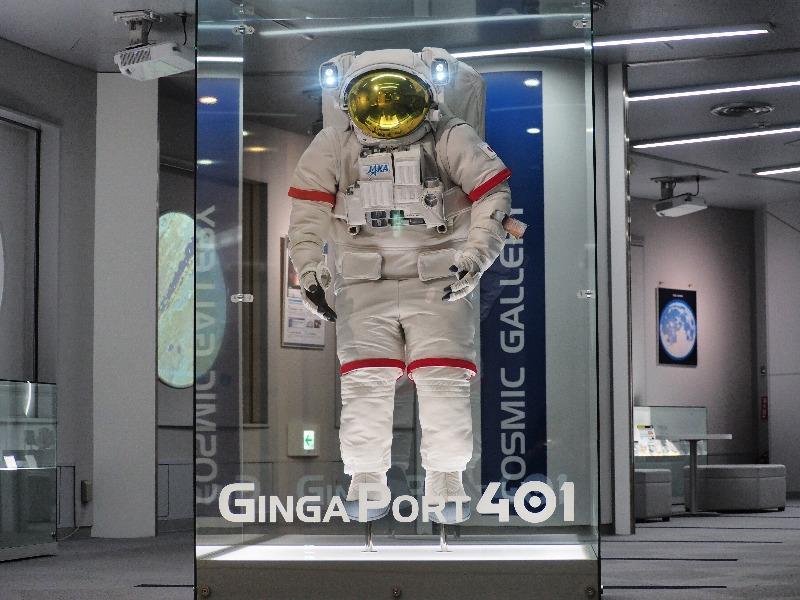 四日市市立博物館 GINGA PORT 401 宇宙服(レプリカ)