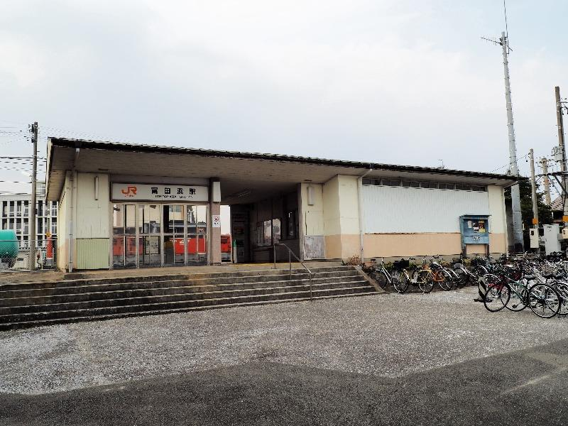 JR富田浜駅