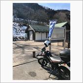 """""""ヤマハ XT250X""""の愛車アルバム"""