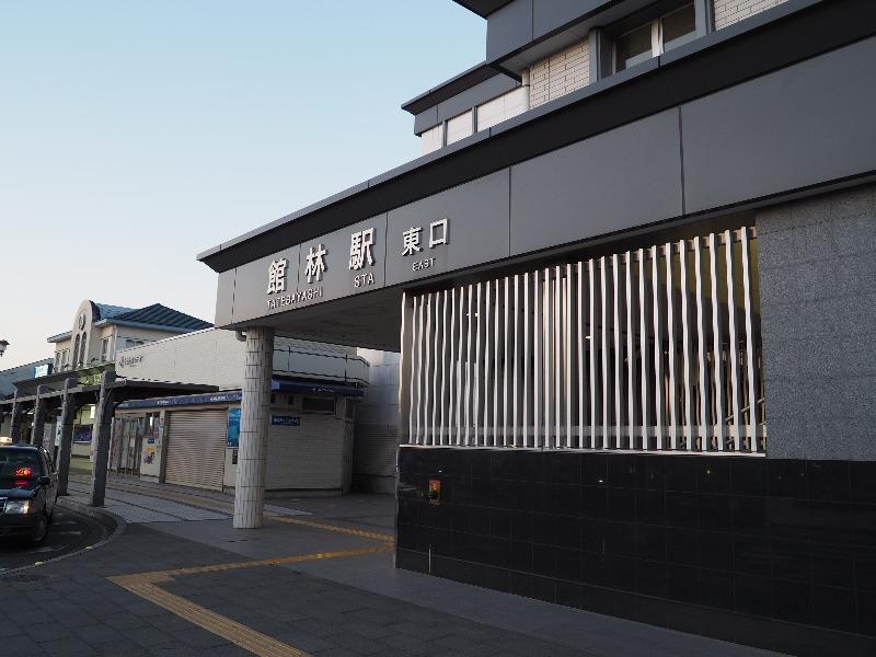 館林駅東口