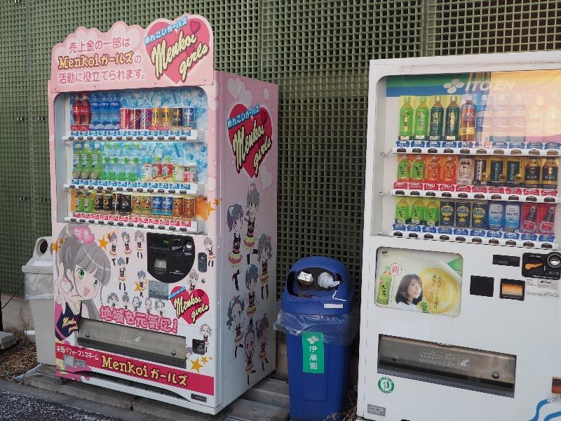 ホテルニューシティー本館 「MenkoiGirls自販機