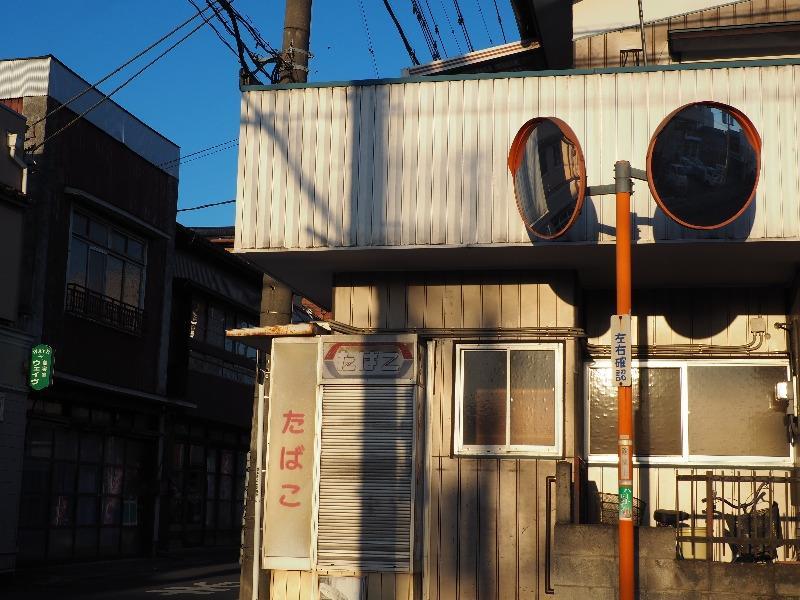 館林 本町2丁目 たばこ屋 カーブミラー