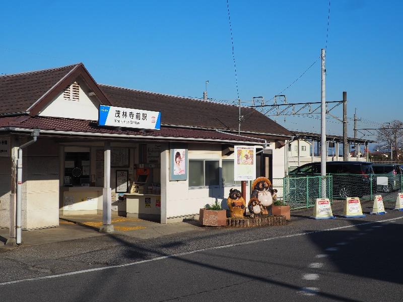 茂林寺前駅