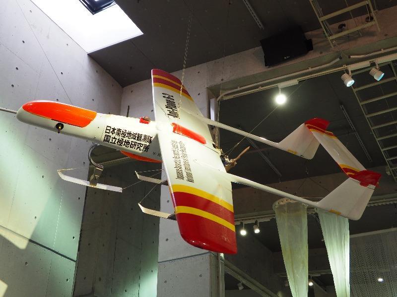 国立極地研究所 南極・北極科学館 Ant-Plane6-2号機