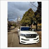 姫路城とランクル