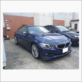 """BMWアルピナ B4 BiTurbo クーペ""の愛車アルバム"