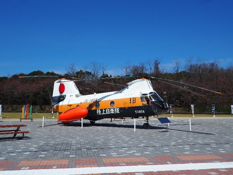 かかみがはら航空宇宙科学博物館 陸上自衛隊 JG-1804