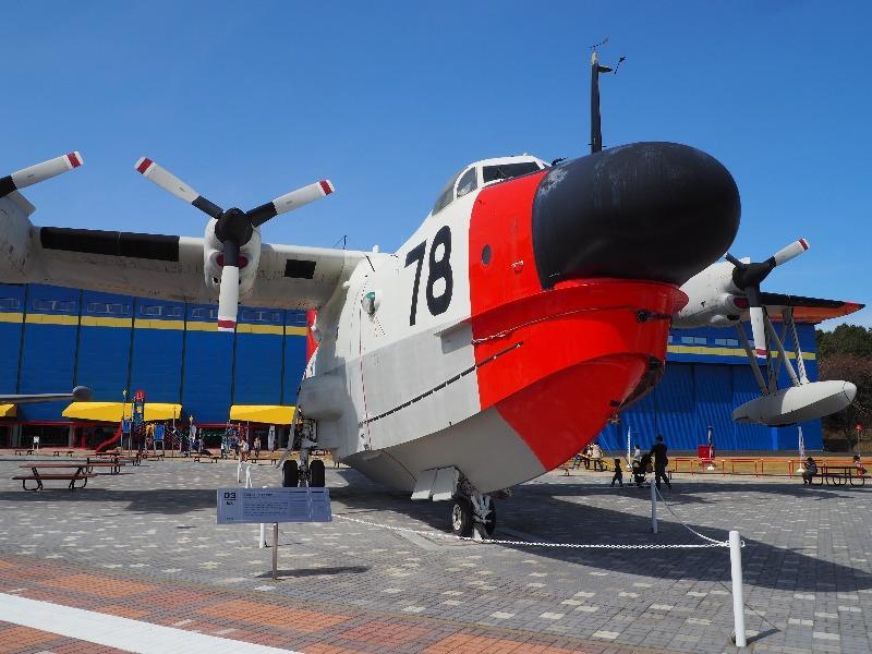 かかみがはら航空宇宙科学博物館 US-1A 救難飛行艇