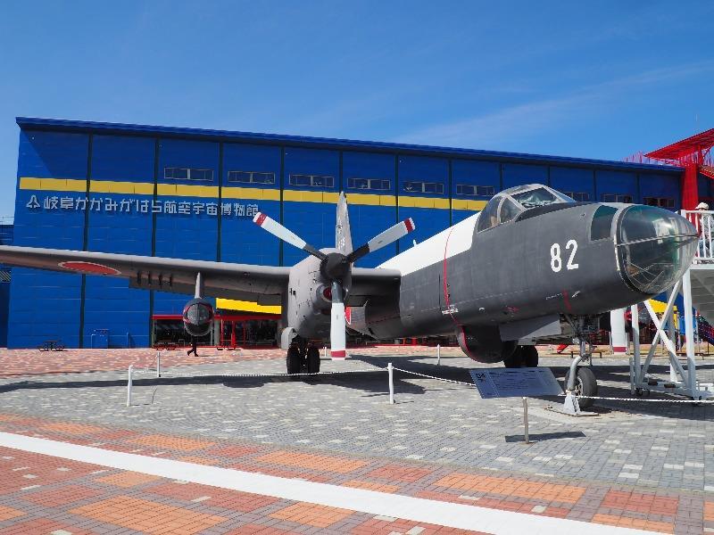かかみがはら航空宇宙科学博物館 P-2J 対潜哨戒機